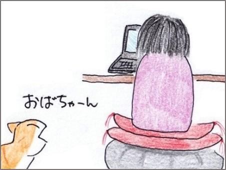 f:id:chai-ko:20200513191657j:plain