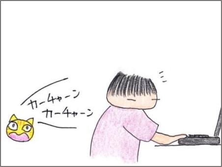 f:id:chai-ko:20200514192939j:plain