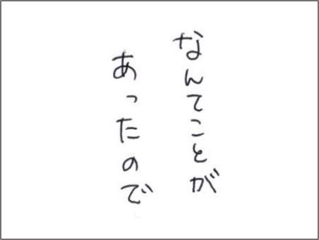f:id:chai-ko:20200520184538j:plain