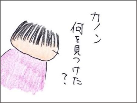 f:id:chai-ko:20200521193549j:plain