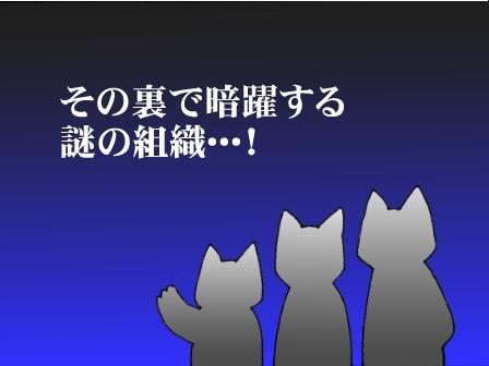 f:id:chai-ko:20200523161854j:plain