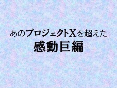 f:id:chai-ko:20200523161915j:plain