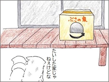 f:id:chai-ko:20200523182240j:plain