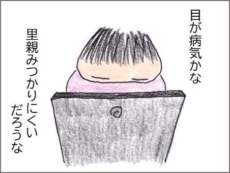 f:id:chai-ko:20200523184150j:plain