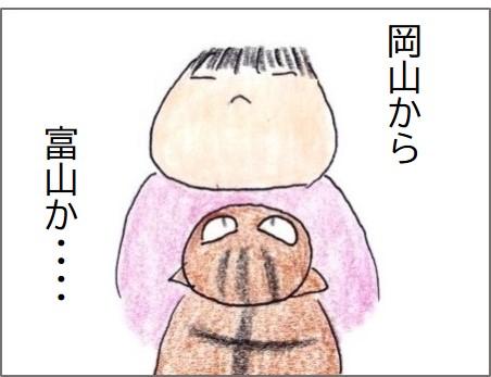 f:id:chai-ko:20200523184647j:plain