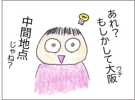 f:id:chai-ko:20200523184653j:plain
