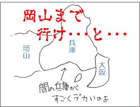 f:id:chai-ko:20200525201746j:plain