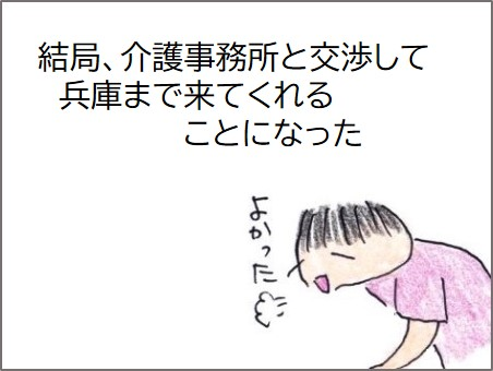 f:id:chai-ko:20200525201755j:plain