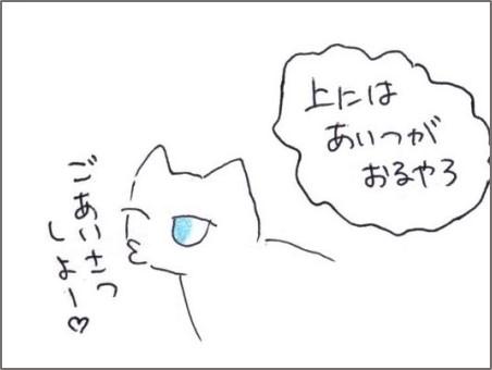 f:id:chai-ko:20200606192312j:plain