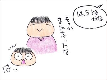 f:id:chai-ko:20200609194732j:plain