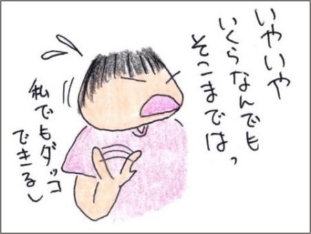 f:id:chai-ko:20200609194734j:plain