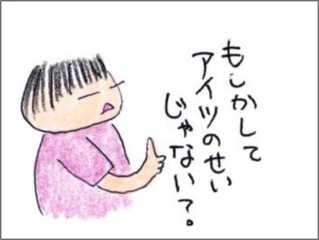 f:id:chai-ko:20200615193302j:plain