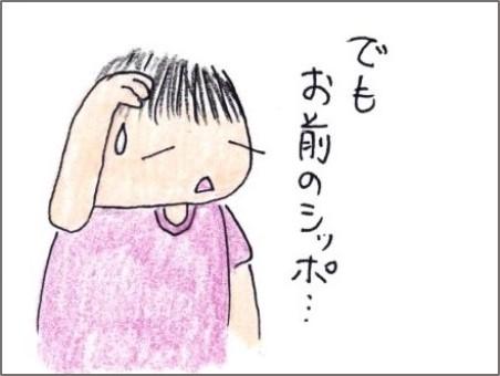f:id:chai-ko:20200620194416j:plain
