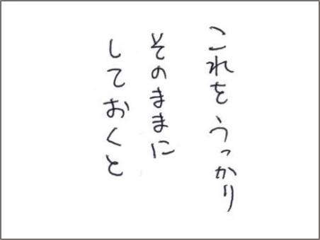 f:id:chai-ko:20200625194838j:plain