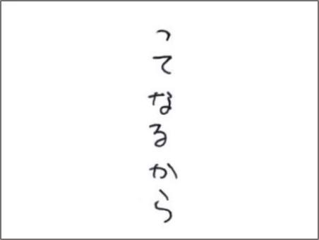 f:id:chai-ko:20200625194846j:plain