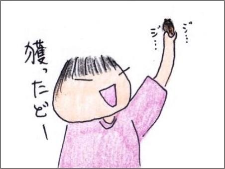 f:id:chai-ko:20200629191318j:plain