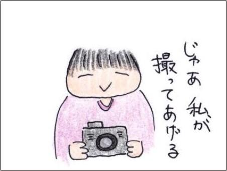 f:id:chai-ko:20200722194200j:plain