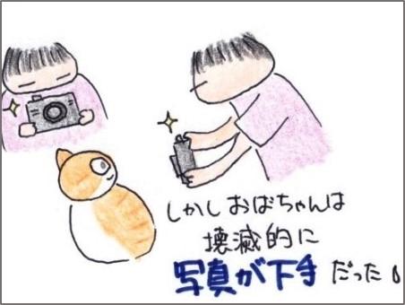 f:id:chai-ko:20200722194205j:plain