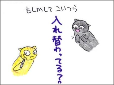 f:id:chai-ko:20200808194152j:plain