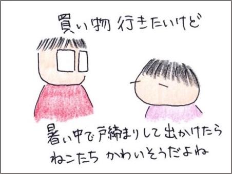 f:id:chai-ko:20200816193105j:plain