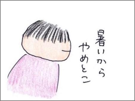 f:id:chai-ko:20200818193727j:plain