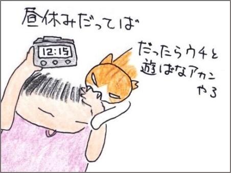 f:id:chai-ko:20200821183656j:plain