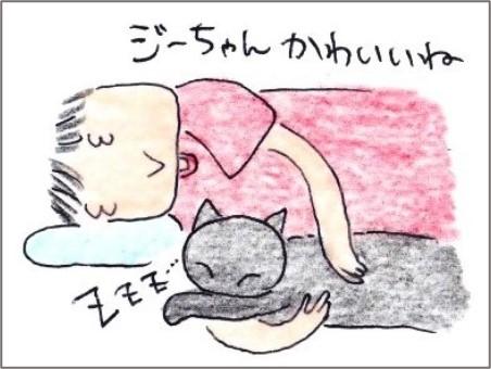 f:id:chai-ko:20200903200558j:plain