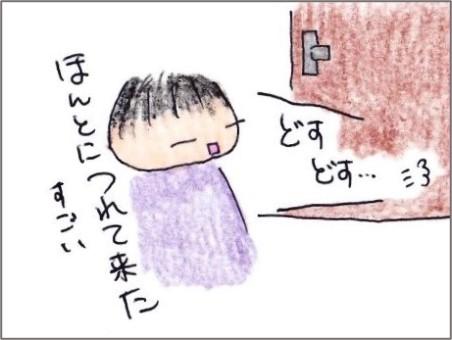 f:id:chai-ko:20200906180424j:plain