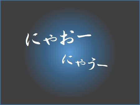 f:id:chai-ko:20200908201235j:plain