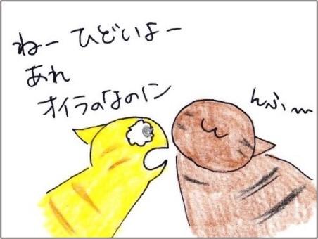 f:id:chai-ko:20200913172603j:plain