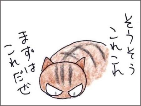 f:id:chai-ko:20200915195630j:plain