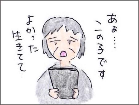 f:id:chai-ko:20200918195623j:plain