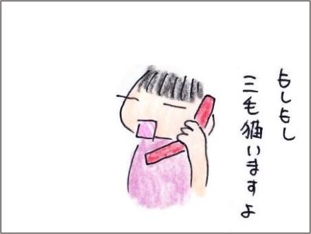 f:id:chai-ko:20200920201531j:plain