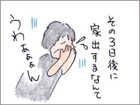 f:id:chai-ko:20200921124506j:plain