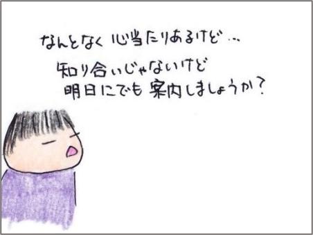 f:id:chai-ko:20200921124556j:plain