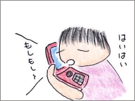 f:id:chai-ko:20200921150519j:plain