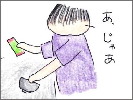 f:id:chai-ko:20200926203454j:plain