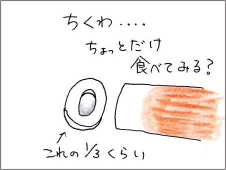 f:id:chai-ko:20200927193623j:plain