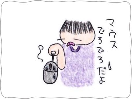 f:id:chai-ko:20200929202438j:plain