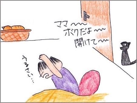 f:id:chai-ko:20201004195258j:plain