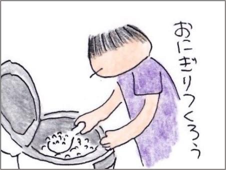 f:id:chai-ko:20201010162618j:plain