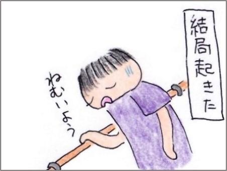f:id:chai-ko:20201013200830j:plain