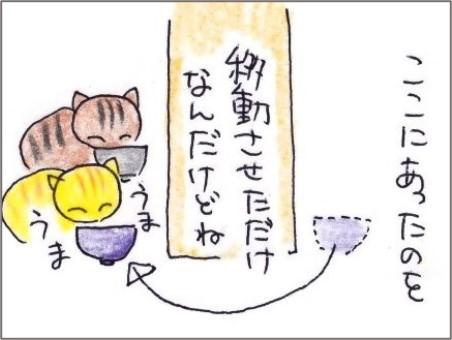 f:id:chai-ko:20201016194926j:plain