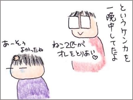 f:id:chai-ko:20201024194238j:plain