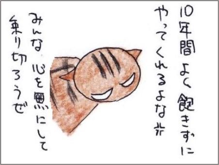 f:id:chai-ko:20201026194417j:plain