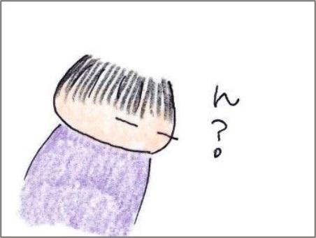 f:id:chai-ko:20201101190109j:plain