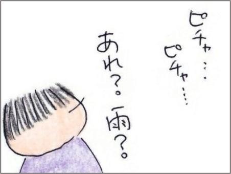 f:id:chai-ko:20201110200115j:plain