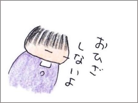 f:id:chai-ko:20201112194934j:plain