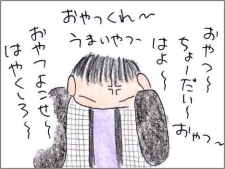f:id:chai-ko:20201124195851j:plain