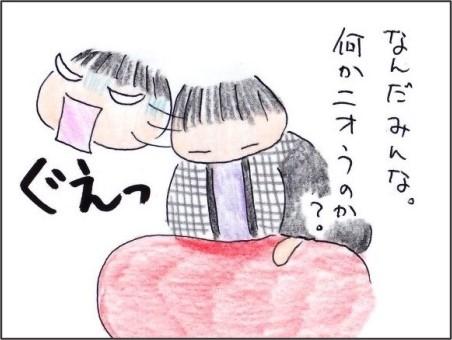 f:id:chai-ko:20201127203759j:plain